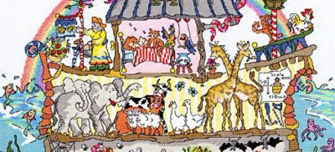 Схема для вышивки Bothy Threads: Noah's Ark