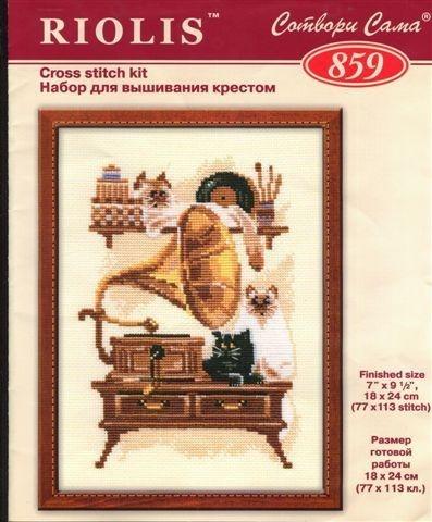 Схема для вышивки крестиком от Riolis: Cats 859