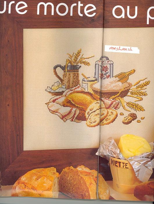 Схема для вышивки: Кухонный натюрморт