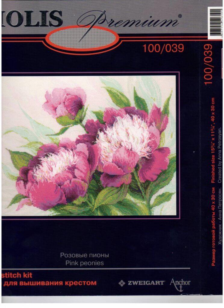 Отличная цветочная схема от Риолис порадует вышивальщицу.